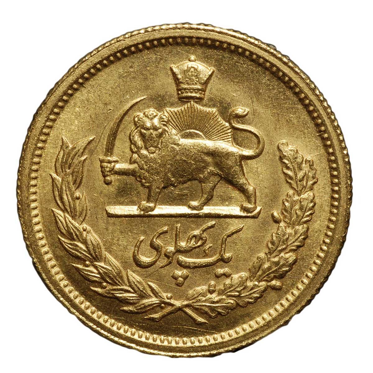 Moneta d'oro dell'ultimo Scià di Persia Reza Pahlavi