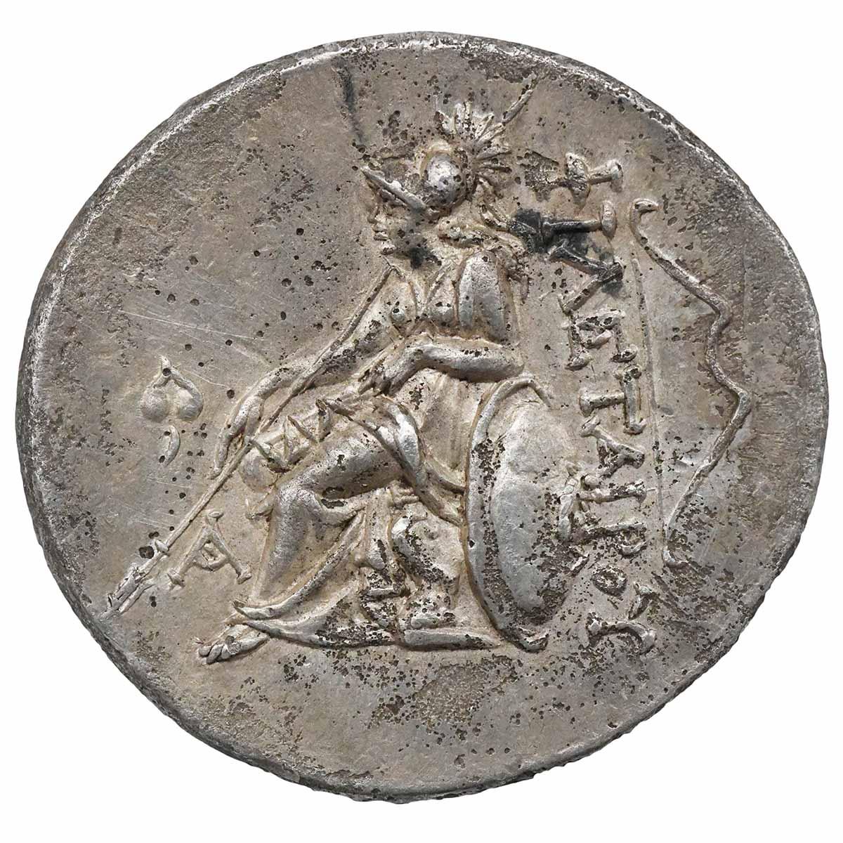 Moneta greca in argento Attalo re di Pergamo con Atena