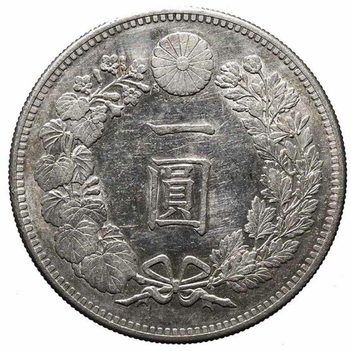 Moneta in argento del Giappone Yen 1928