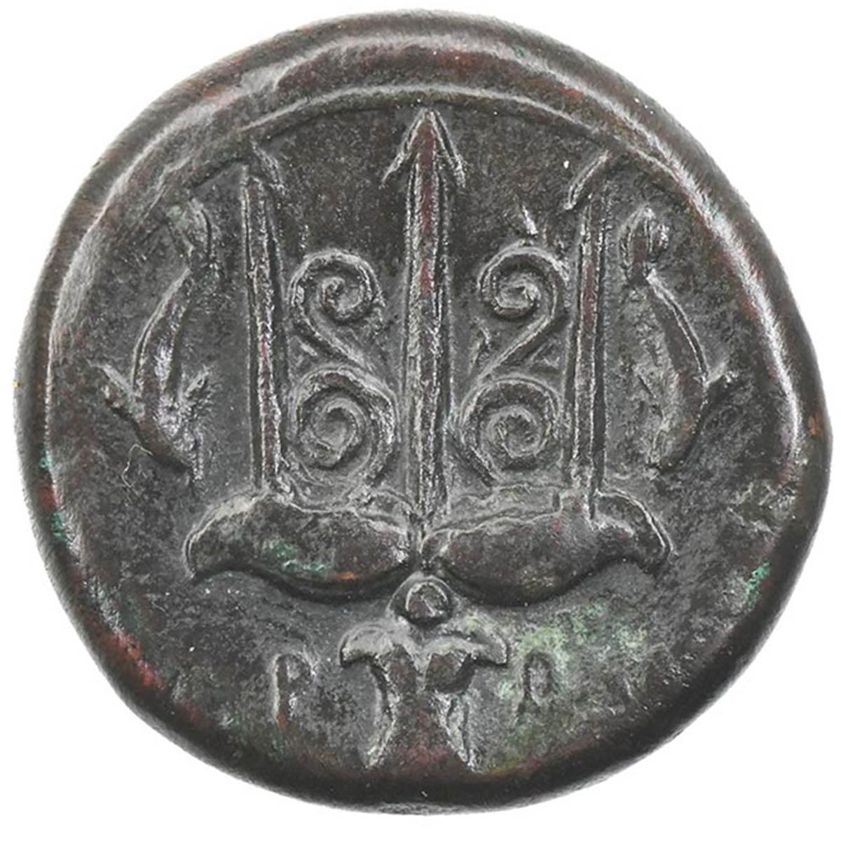 Moneta in bronzo di Siracusa con Poseidone e tridente